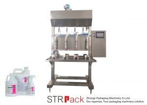 Poolautomaatne ajagravitatsiooniline vedeliku täitmise masin
